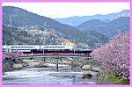 /train-fan.com/wp-content/uploads/2020/10/S__33701892-800x533.jpg