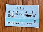 /stat.ameba.jp/user_images/20201008/21/aoifudebako-sub/33/cc/j/o1080081014831886315.jpg