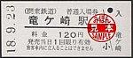 /stat.ameba.jp/user_images/20201006/23/suganuma-tenko/af/2c/j/o0349015414830974617.jpg