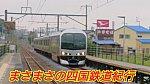 /stat.ameba.jp/user_images/20201004/15/masatetu210/0c/55/j/o1080060714829673746.jpg