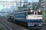 /stat.ameba.jp/user_images/20201011/14/aeras-trd/1a/f8/j/o1032068814833156076.jpg
