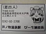 71_sashidashinin