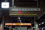 20101006