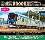 /yimg.orientalexpress.jp/wp-content/uploads/2020/10/30344.jpg