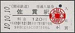 /stat.ameba.jp/user_images/20201012/02/suganuma-tenko/97/c7/j/o0347015514833523992.jpg