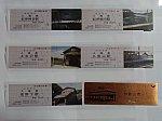 /stat.ameba.jp/user_images/20201013/07/papalin1949/84/52/j/o2592194414834079859.jpg