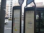 /stat.ameba.jp/user_images/20201013/02/fuiba-railway/7b/fc/j/o2048153614834031842.jpg