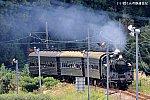 /stat.ameba.jp/user_images/20201011/22/iiwakunsl/35/8e/j/o0600040014833433765.jpg