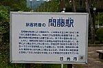/stat.ameba.jp/user_images/20201015/00/kumatravel/9d/b0/j/o1280085114834994547.jpg