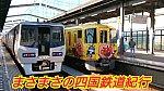 /stat.ameba.jp/user_images/20201011/14/masatetu210/a5/18/j/o1080060714833159543.jpg