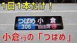 f:id:watakawa:20201014232343j:plain