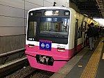 /stat.ameba.jp/user_images/20201016/07/ksminamu/7b/25/j/o1080081014835535455.jpg