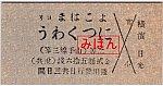 /blogimg.goo.ne.jp/user_image/5e/dc/429296a2cfaa5c8de970dc6f73615c63.jpg