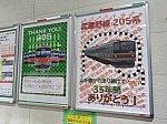 /stat.ameba.jp/user_images/20201016/15/510512shin/a3/82/j/o1080081014835722511.jpg