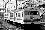 クモハ84001