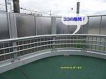 /stat.ameba.jp/user_images/20201017/13/kuzu2019/87/d6/j/o0800060014836155281.jpg