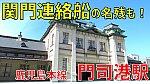 f:id:watakawa:20201017153326j:plain
