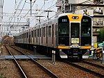 f:id:Rapid_Express_KobeSannomiya:20201017231354j:plain