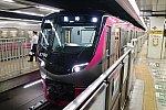 /stat.ameba.jp/user_images/20201018/00/tsubame787tokyo/07/9d/j/o1200080014836469093.jpg
