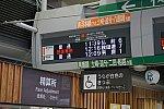 /stat.ameba.jp/user_images/20201018/08/imonidanshaku/72/f4/j/o1620108014836547359.jpg