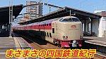 /stat.ameba.jp/user_images/20201011/15/masatetu210/f7/cb/j/o1080060714833189849.jpg