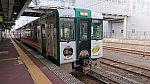 /stat.ameba.jp/user_images/20201018/14/ttm123210/34/60/j/o4864273614836696846.jpg