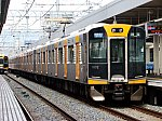 f:id:Rapid_Express_KobeSannomiya:20201018212411j:plain