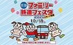 f:id:kawaturu:20201018204548p:plain