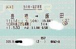 /stat.ameba.jp/user_images/20201018/22/centrair2000m-sky/14/ed/j/o0649042614836973730.jpg