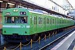 /stat.ameba.jp/user_images/20201018/23/aoifudebako-sub/16/db/j/o1080072014837008383.jpg