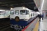 /stat.ameba.jp/user_images/20201019/01/conannaoki/2f/27/j/o3984265614837042352.jpg