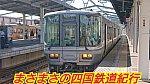 /stat.ameba.jp/user_images/20201011/16/masatetu210/80/b2/j/o1080060714833235545.jpg