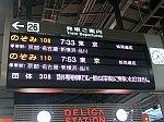 /stat.ameba.jp/user_images/20201019/10/fuiba-railway/92/64/j/o2048153614837166764.jpg