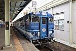 /stat.ameba.jp/user_images/20201018/22/conannaoki/ad/92/j/o3984265614836975837.jpg