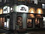 /stat.ameba.jp/user_images/20201020/15/westband2/52/81/j/o0605045414837837799.jpg