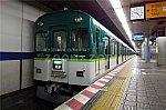 /norimono-osaka.com/wp/wp-content/uploads/2020/10/2020-10-20-09.23.14.jpg