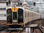 f:id:Rapid_Express_KobeSannomiya:20201020232123j:plain