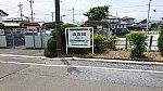 /stat.ameba.jp/user_images/20201014/19/kebuemon2020/bf/b7/j/o3840216014834844189.jpg