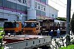 /stat.ameba.jp/user_images/20201021/13/amateur7in7suita/7f/79/j/o0640042714838281704.jpg