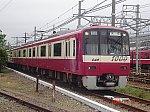 /stat.ameba.jp/user_images/20201021/18/gwg22487/12/1d/j/o0640048014838395840.jpg