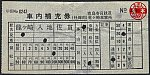 /stat.ameba.jp/user_images/20201018/20/suganuma-tenko/6b/c7/j/o0648032414836891362.jpg