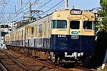 DSC_6932