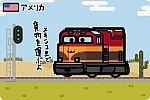 アメリカ カンザス・シティ・サザン鉄道 SD70ACe形