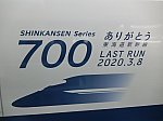 /stat.ameba.jp/user_images/20201022/03/fuiba-railway/6f/1b/j/o2048153614838606952.jpg