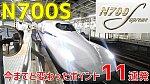 f:id:watakawa:20201021154749j:plain