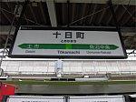 /stat.ameba.jp/user_images/20201022/22/sorimachisan4005/7c/3a/j/o0540040514839020596.jpg