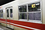 /osaka-subway.com/wp-content/uploads/2020/10/DSC06875-1024x683.jpg