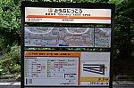 /stat.ameba.jp/user_images/20201023/00/kumatravel/ab/37/j/o1280085114839084958.jpg