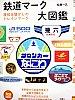 /stat.ameba.jp/user_images/20201023/11/smilykaz/f6/a6/j/o1944259214839218358.jpg