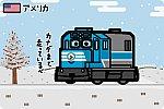 アメリカ セントラルメイン&ケベック鉄道 GP38-3形
